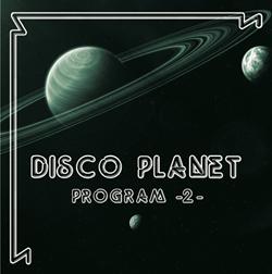 front-idl-028-disco-planet-program-2